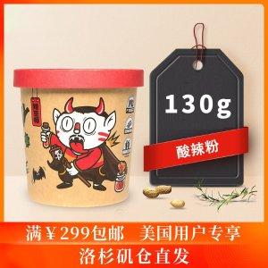 Up to ¥100 Off食族人酸辣粉130g