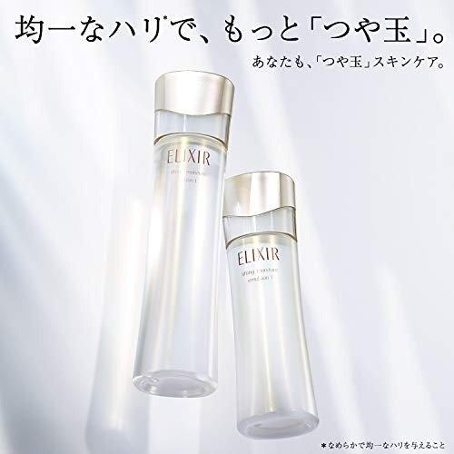 资生堂 怡丽丝尔 优悦活颜保湿化妆水 T2 滋润 170毫升