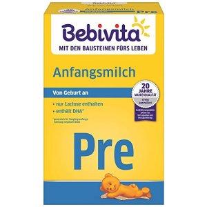 新生儿奶粉(2 x 500 g)