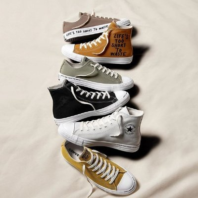 5折起 £39收欧阳娜娜同款高帮帆布鞋Converse 大促区持续在线 明星私服必备鞋子单品