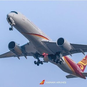 Business Class From $1539Los Angeles to Beijing/Shanghai/Tokyo/Guangzhou RT Airfare Sales