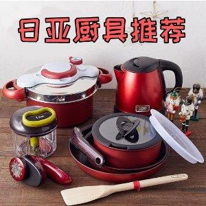 美味大餐做饭好帮手日亚厨具热卖推荐 亲手制作爱心便当 精心料理