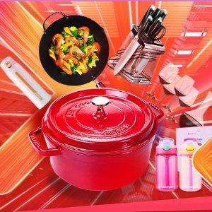 满¥199减¥100京东全球售 618全球年中购物节精选大牌厨具热卖