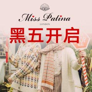 独家8折+折扣区可叠加黑五开抢:Miss Patina 全场大促 复古风甜美女装Get起来