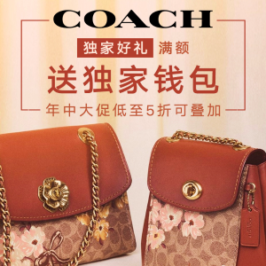 Dealmoon Exclusive!Free gift on orders $300+ @ Coach