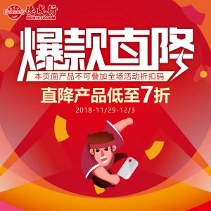 Up to 50% OFFTak Shing Hong Ginseng Sale