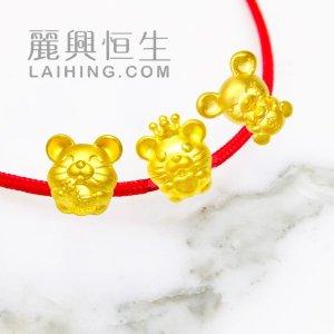 部分8.5折或减$50+下单送礼独家:丽兴恒生珠宝首饰新年及情人节特惠 收鼠年可爱手链