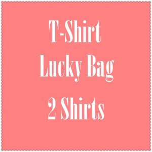 T-ShirtLucky Bag @ Prodbldg