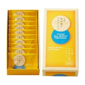 lazyegg coupons promo codes for free chanel card holder lazyegg