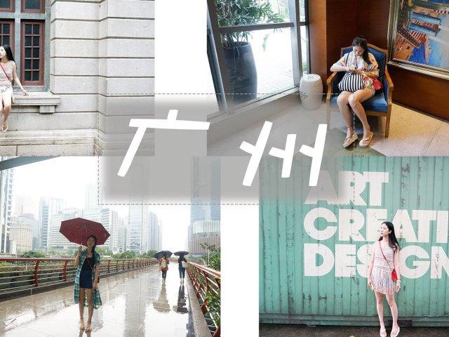 跟着小花去拍照 一起去广州逛一逛