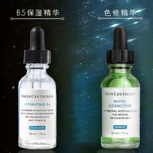低至7.5折 €49收色修精华SkinCeuticals 修丽可 保湿双星 舒缓保湿 加乘修护针对口罩肌