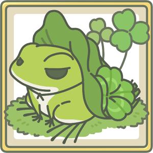 免费下载手游推荐:《旅行青蛙》iOS/Android 真正