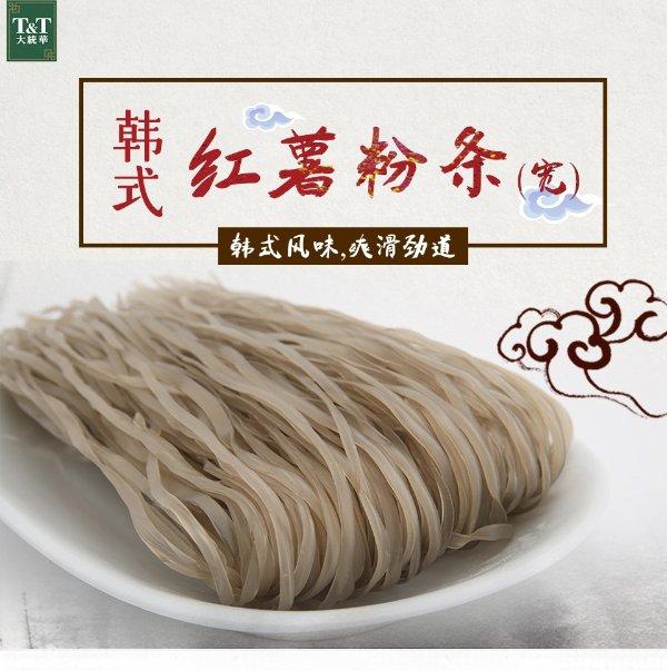 T&T韩式红薯宽粉(宽)