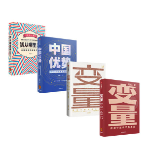 Up to 50% OffTmall Citic Pree Group Books Sale
