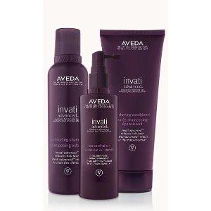 AvedaFree Full Size Paddle Brushinvati advanced™ system | Aveda
