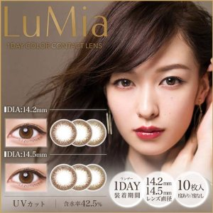 Last Day: Free EMS International Shipping + $13 Off LuMia Daily Disposal 1day Disposal Colored Contact Lens