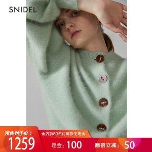 Snidel【预售】SNIDEL 2018秋冬新品 灯笼袖纽扣针织开衫