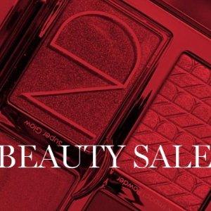 低至5折+额外9折 正价产品参加Harrods官网 美妆护肤大促 收赫莲娜、Suqqu、帕尔玛之水等