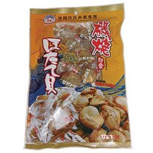 Japanese Hokkaido Baked Scallops 227g