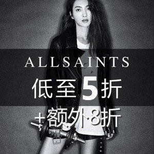 Up To 50% Off + Extra 20% OffSale @ Allsaints US