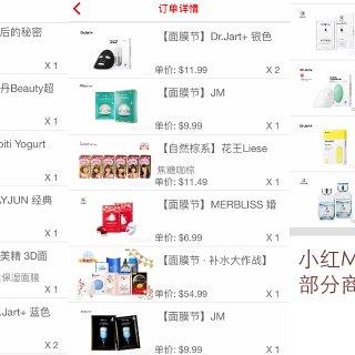 日韩产品买的放心 | 这里的小红Mall没有高价大灰狼,附22款小红Mall价格优势产品小清单