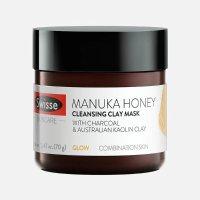 """Swisse 新款 麦卢卡蜂蜜 """"小彩泥""""面膜,使用所有肤质"""