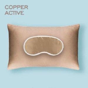 7.3折 + 送9件好礼Iluminage 黑科技抗皱神器  眼罩一戴、枕套一套 皱纹不在