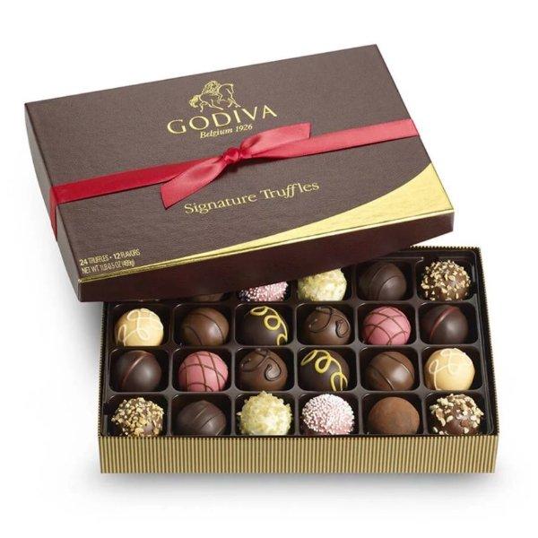 巧克力礼盒套装 24块装