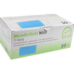 售价€34.99免邮 每片0.69欧  隔绝99 %的细菌和病毒降价+补货Medi-Inn 口罩 50片一盒  EN 14683标准 Type II