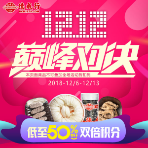 Up to 50% OFF Tak Shing Hong Ginseng Sale