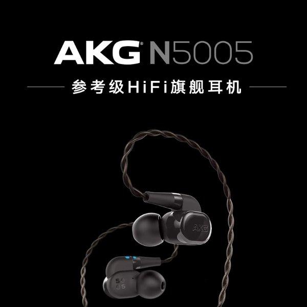 N5005 五单元圈铁入耳式旗舰参考级HiFi耳机