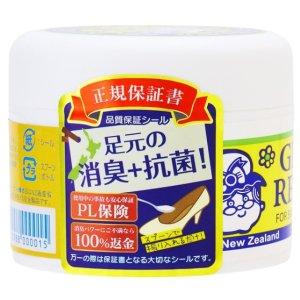 $20.8/RMB136.7 直邮中美Gran's remedy 神奇去脚臭脚汗臭鞋粉 50g 特价