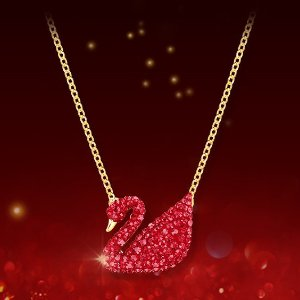 Up to 35% OffSwarovski Jewelry and Accessories Sale