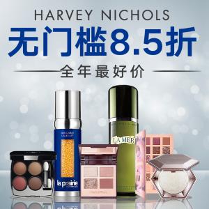 无门槛8.5折 £22收阿玛尼金闪红管上新:Harvey Nichols 精选美妆护肤热促 Chanel、La Mer都有