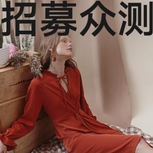 复古印花,真丝衬衫,法式优雅气质美衣,Petite Studio新款秋装