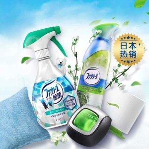 满¥199减¥100Febreze 空气清新剂,除菌剂, 汽车香水特惠,¥24.5抄底带走