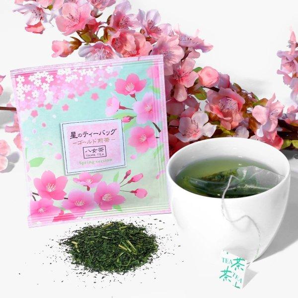 春金绿茶 1袋