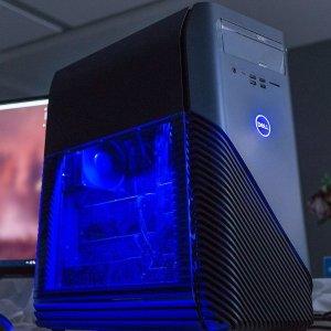 $699 Dell Inspiron 5675 Desktop (Ryzen 5 1400, 8GB DDR4, RX 570)