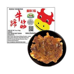 【麻辣牛蹄筋】纯味真空包装系列-6oz