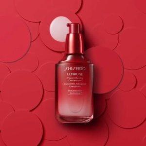 自选最高价值$112好礼Shiseido官网 满额送好礼 收红腰子,超值套装