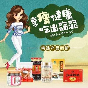 15% offHealthy Food Sale @ Tak Shing Hong