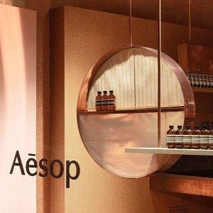 7.5折 €48收香芹籽精华100毫升Aesop 全线护肤热促 有机保养新潮流