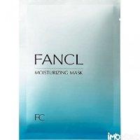 Fancl 长效水光精华面膜 (6片装)