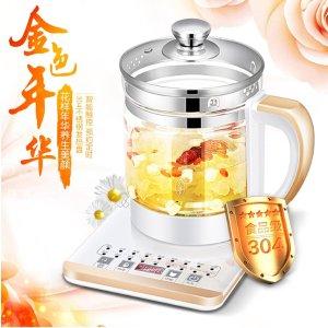 满¥499包邮沃鲲110V养生壶多功能家用花茶电热烧水壶美国台湾加拿大
