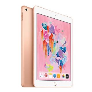 $599.99苹果 iPad Pro 10.5英寸 64GB