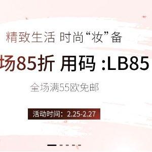 LUDIWG BECK 中文网热卖 全场8.5折 Jo Malone、TOM FORD、 La Mer均参与