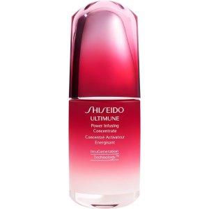 Shiseido满$150送价值$50积分红腰子精华 50ml装