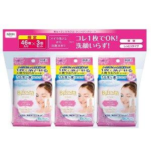 $16 / RMB108 直邮美国曼丹 Bifesta 卸妆湿巾 粉色保湿型 46片×3包 特价