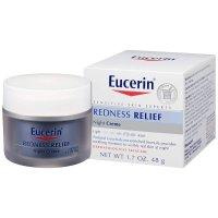 Eucerin 优色林 抗红修复舒缓晚霜 50ml