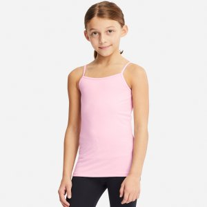 Uniqlo Coupons & Promo Codes - As low as $3 9 Uniqlo Kids
